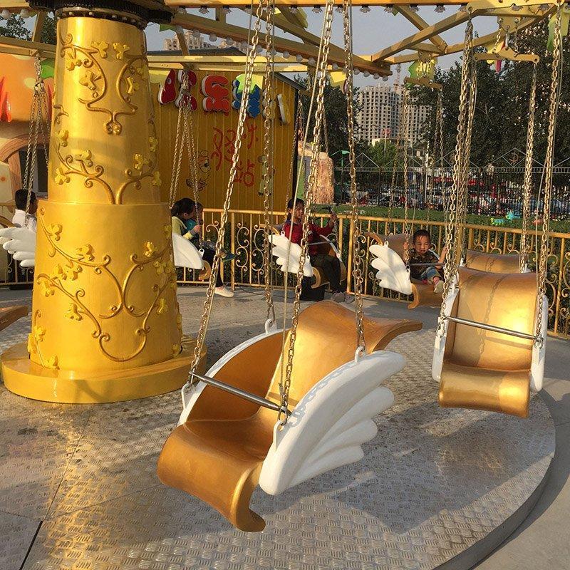 Flying Chair 12P Golden Childhood