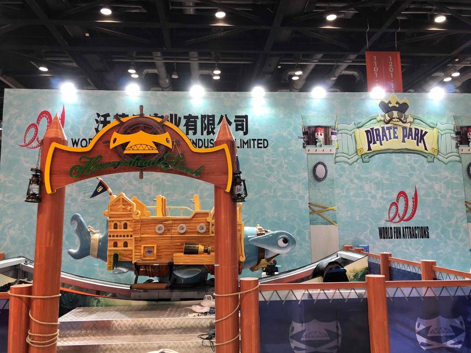 Racing Car HAMMERHEAD SHARK amazing rides exhibited in 2018 Beijing Attractions Expo Exhibition
