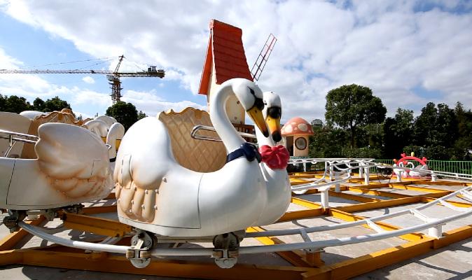 World Fun Attractions-Best Eight - Type Underwater Exploration Apollo Roller Coaster-15